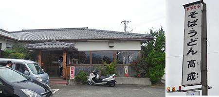 ファイル 1500-1.jpg