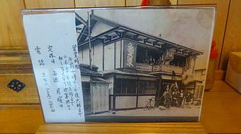 ファイル 1670-2.jpg