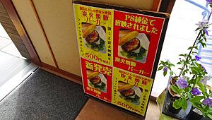 ファイル 1989-2.jpg
