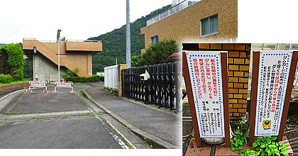 ファイル 2061-1.jpg