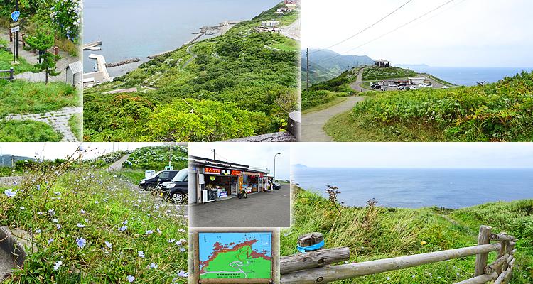 ファイル 2088-3.jpg