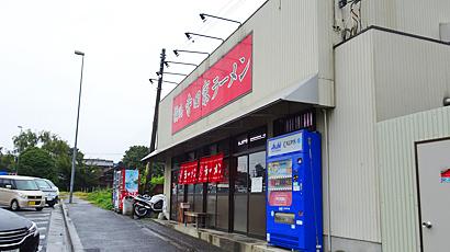 ファイル 2127-1.jpg