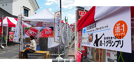 ファイル 2129-2.jpg