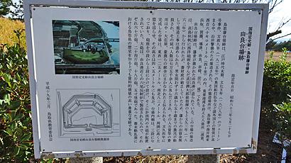 ファイル 2140-1.jpg