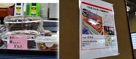 ファイル 2160-2.jpg