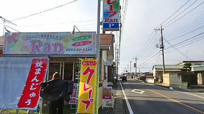 ファイル 2178-1.jpg