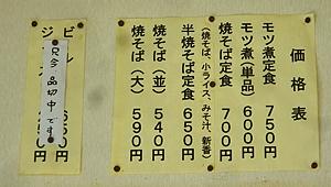 ファイル 2180-2.jpg