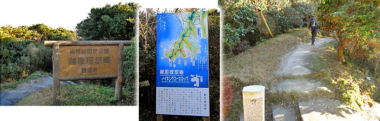 ファイル 230-2.jpg
