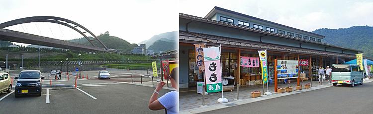 ファイル 2341-1.jpg