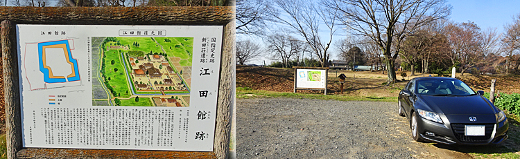 ファイル 2461-1.jpg