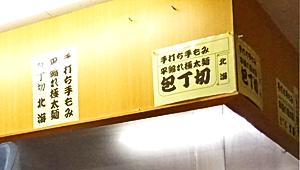 ファイル 2491-2.jpg