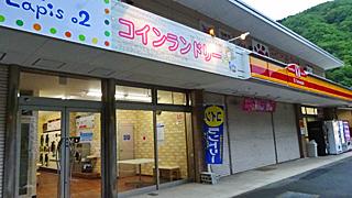 ファイル 2516-2.jpg