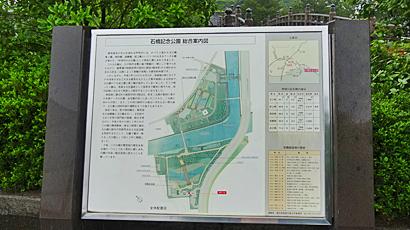 ファイル 2528-1.jpg