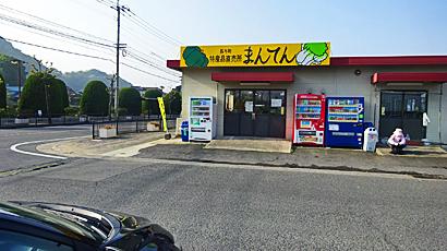 ファイル 2540-1.jpg