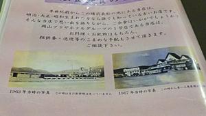 ファイル 2663-2.jpg