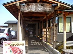 ファイル 27-2.jpg