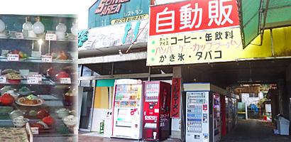 ファイル 2705-4.jpg