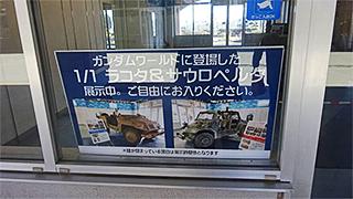 ファイル 2748-5.jpg