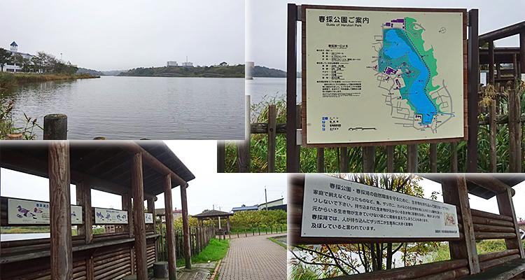 ファイル 2862-2.jpg