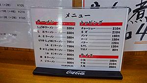 ファイル 2893-2.jpg