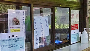 ファイル 2894-4.jpg