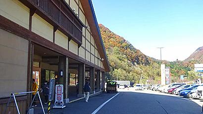 ファイル 2909-1.jpg