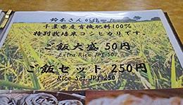 ファイル 2952-2.jpg