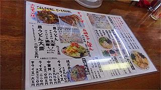 ファイル 2956-2.jpg