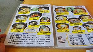 ファイル 2992-2.jpg