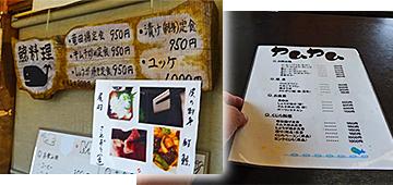 ファイル 3024-2.jpg