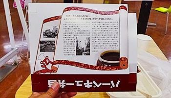 ファイル 3044-4.jpg