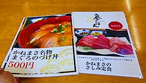 ファイル 3056-2.jpg
