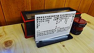 ファイル 3065-2.jpg