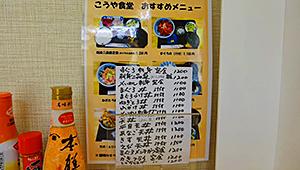 ファイル 3071-2.jpg