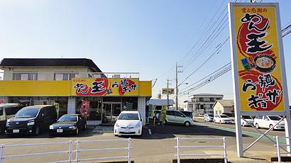 ファイル 549-1.jpg