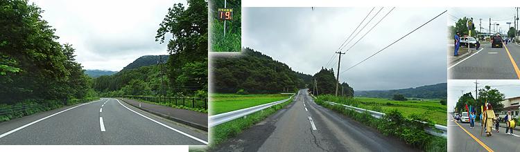 ファイル 186-6.jpg