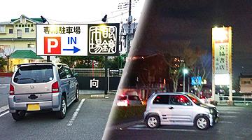ファイル 245-1.jpg