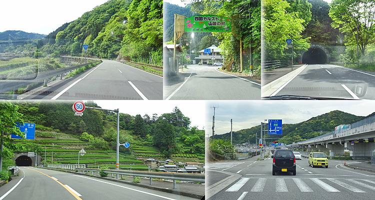 ファイル 274-6.jpg