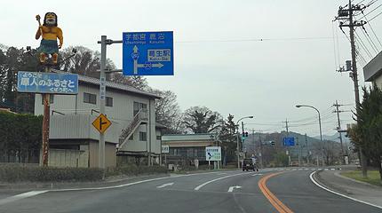 ファイル 373-3.jpg