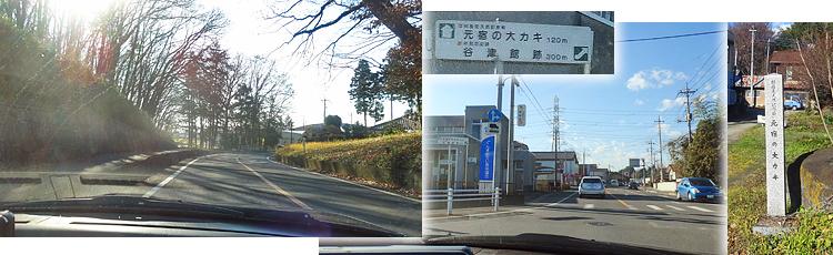 ファイル 660-2.jpg